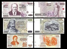 2x  200, 5.000, 10.000 Drachmes - Ausgabe 1995 - 1997 - Reproduktion - 01