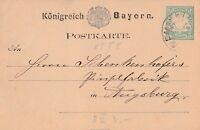 Postkarte verschickt von Memmingen nach Augsburg aus dem Jahr 1879?