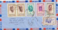 ELFENBEINKÜSTE 1961, Holzschnitz-Masken (5 verschiedene) auf Kab.-Luftpostbrief