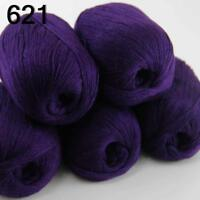 Sale New 5 Skeins Mongolian Pure Cashmere Wrap Shawls Hand Knitting Wool Yarn 21