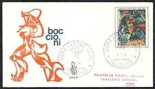 1976 ITALIA FDC VENETIA 416 ARTE ITALIANA BOCCIONI - NO TIMBRO DI ARRIVO - IT4