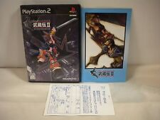 PlayStation2 -- Musashiden II Blade Master -- PS2. JAPAN GAME. 43111