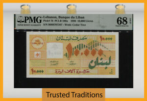 TT PK 76 1998 LEBANON 10000 LIVRES PMG 68 EPQ SUPERB UNCIRCULATED GEM NONE FINER