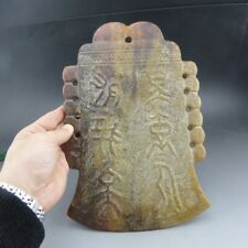 Chinese jade,noble collection,Hongshan culture,Ancient writing&choi,axe,statue W