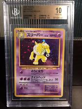 POP 1! Pokemon Fossil BGS/Beckett 10 PRISTINE Japanese Hypno Holo psa