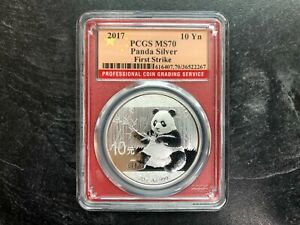 2017 10 Yn CHINESE SILVER PANDA PCGS MS 70 FIRST STRIKE RED LABEL