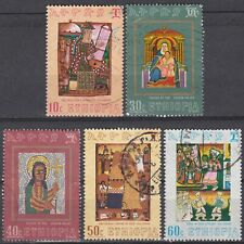 Ethiopia: 1971  Ethiopian Paintings, VFU