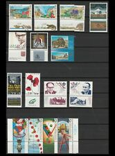 ISRAEL STAMPS 1993 - FULL YEAR SET - MNH - FULL TABS - VF