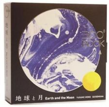 Earth and the Moon 360-Degree Book by Yusuke Oono 3D diorama picture book