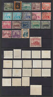 1922 1923 SAAR LOT USED AND MINT H LH COMPLETE ISSUE SCT.99-116  MI.84-101