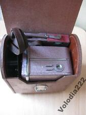 Sports - 2. Russian Cinema Movie Camera USSR Soviet Vintage