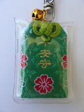 "1 Pc Japanese Amulet ""HEIAN"" Peace Omamori  Good Luck Charm Key- Chain Accessory"