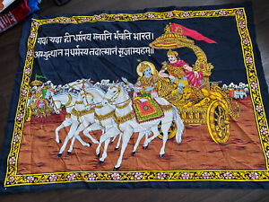 Indian India Shiva God in Chariot Tapestry Ethnic Indian Wall Hanging Throw