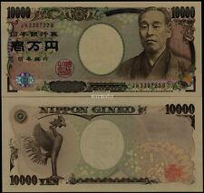 Asia Japan 2004 Banknotes 10000 Yen UNC