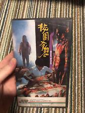 GHOST SCHOOL WORLD VIDEO  ASIAN VHS OOP RARE BIG BOX