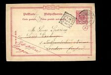 German cover to London forwarded to Glasgow