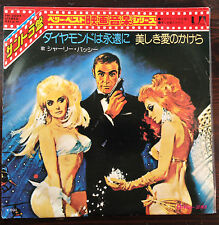 "James Bond 007-Diamonds are forever OST COLONNA SONORA 45 7"" single Shirley Bassey"