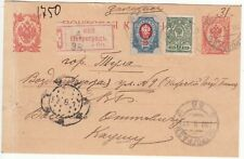 Russia PostStCard Registered in PETROGRAD to Tula Add. Franking 1917 Rare