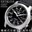 SEIKO 5 AUTOMATIC MEN WATCH SNK809K2 FREE EXPRESS BLACK NYLON BAND SNK809K2