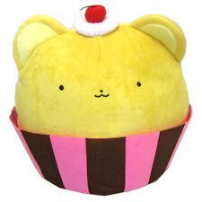 FuRyu Cardcaptor Sakura Cupcake Kero-Chan Cerberus Big 30cm Plush Amu-Prz10031