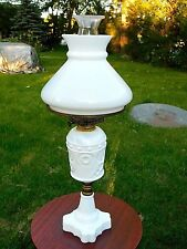 Victorian Antique Original Milk Glass Oil Lamp Complete with burner & shade