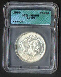EGYPT ISRAEL PEACE TREATY SADAT SILVER COIN SLABBED & GRADED MINT STATE 65 KM508