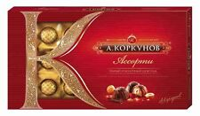 Chocolates Korkunov!The Russian glorified chocolate.The best! MILK&DARK  Choc.