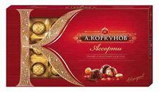Chocolates Korkunov!The Russian glorified chocolate.The best! MILK&DARK  Choc.
