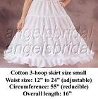 FLOWER GIRL WEDDING FORMAL PAGEANT DRESS PETTICOAT CRINOLINE HOOP SKIRT SLIP