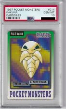 Pokemon Card Japanese Kakuna No. 014 Carddass Bandai Graded PSA 10 GEM MINT