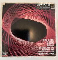 rare HARMONIC 33 CD ALBUM - Extraordinary People