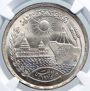 1976 1396 EGYPT Suez Canal Re-Opening VINTAGE OLD Silver POUND Coin NGC i89262