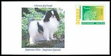 Spain private-Whole Thing Dogs Japanese Spaniel Chin Dog private Cover Rare cg03