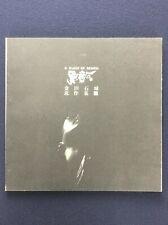 SEKIJO KANEDA A black of design 1968 Japanese Photobook Art Book