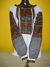 Ukrainian Ladies Borshchiv Embroidery Handmade Linen Shirt - 102cm Medium