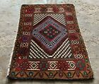 Authentic Hand Knotted Afghan Balouch Wool Area Rug 3 x 2 Ft (22252 HMN)