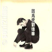 CD 1996 Andy Lau Liu De Hua 因為愛 劉德華 #3481