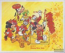 Guyana Block526 (complete issue) unmounted mint / never hinged 1997 Walt Disney