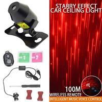 USB LED Car Interior Roof Atmosphere Star Night Light Lamp Projector Light UK