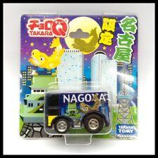 Choro-Q Nagoya Touring Highway Bus Akara Tomy Pullback car