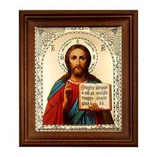 Icône russe Jesus Christ, Icone religieuse chrétienne Jesus Christ Cadeau Paques