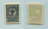 Armenia 🇦🇲 1919 SC 67 mint . rtb3573