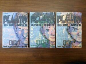 Pluto Manga Vol 1 2 3 布魯圖 by 浦澤直樹 X 手塚治虫 HK Tradition Chinese Edition