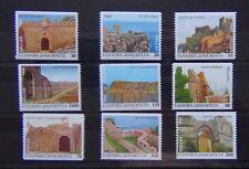 Greece 1996 Castles set Coil Stamps 1st Series etc MNH