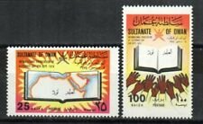Oman Stamp - Literacy Day Stamp - NH