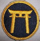 WW2 WWII US Army Ryukus Command SSI Cut Edge Patch