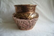 Antique Islamic / Middle Eastern Heavily Decorated Copper Vase / Urn.