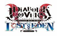 DIABOLIK LOVERS LOST EDEN - PS Vita japan