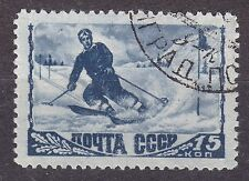 RUSSIA SU 1948(1956) USED SC#1253A  15kop, Typ II #ВР.  Sport - Slalom