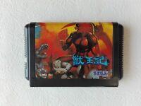 Altered Beast MD Genesis Sega Mega Drive From Japan